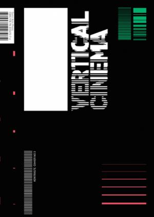 vertical-cinema-2